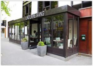 avis Lao Lane Xang 2